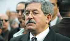 رئيس وزراء الجزائر ينتقد الداعين لتفعيل مادة عزل الرئيس في حال مرضه