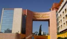 النشرة: القوى الأمنية تطوق مستشفى المشرق بسبب نية أنسباء أحد المتوفين فيها دخولها عنوة