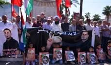 نادي الأسير الفلسطيني: إصابة عشرات الفلسطينيين بسجن عوفر