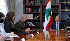 بين زيارة ماكنزي وتصريحات بومبيو: ضغوط واشنطن لا تعني الإبتعاد عن لبنان