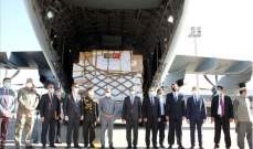 هبوط طائرة شحن تركية محمّلة بمساعدات طبية في أفغانستان