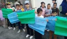 """النشرة: مدارس وكالة """"الأونروا"""" في لبنان بدأت أول يوم دراسي للعام"""
