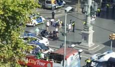 شرطة كاتالونيا: مقتل منفذ عملية الدهس الثانية ضد رجال الشرطة في برشلونة