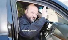 أمين سر ملحم الرياشي ينشر صورة آخر يوم عمل للأخير في وزارة الإعلام