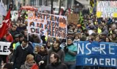 الآلاف تظاهروا في العاصمة الفرنسية باريس ضد مشروع إصلاح أنظمة التقاعد
