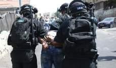 الجيش الإسرائيلي اعتقل 9 فلسطينيين بالضفة الغربية في حملات دهم ليلية لمنازلهم