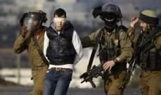 الجيش الاسرائيلي يعتقل 15 فلسطينيا بالضّفة الغربية