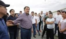 وسائل اعلام كازاخية: النزاع الذي دار في كازاخستان تفاقم بسبب استمرار الظلم الاجتماعي