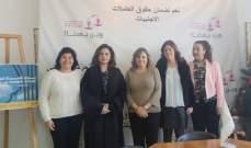 وفد مجلس المرأة العربية يلتقي كلودين عون روكز