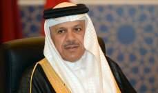 تعيين عبد اللطيف الزياني وزيرا للخارجية في البحرين