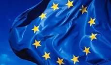 الإتحاد الأوروبي يدرس إتخاذ تدابير جديدة ضد بيلاروس بسبب المهاجرين