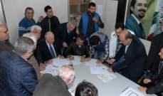منسقية المستقبل بالجنوب وقعت على وثيقة التضامن مع الاجماع العربي