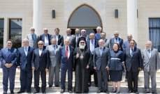 يازجي ترأس اجتماع مجلس أمناء جامعة البلمند: حاضنة لكل أبناء الوطن