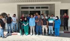 النشرة: اعتصام لموظفي مستشفى صيدا الحكومي للمطالبة بدفع رواتبهم المتأخرة ومستحقاتهم المالية