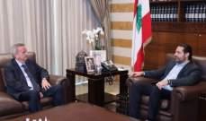 الحريري التقى سلامة وعرض معه الأوضاع الاقتصادية والمالية العامة