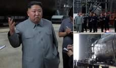 زعيم كوريا الشمالية تفقد غواصة جديدة: للاستمرار بتطوير قدراتنا الدفاعية الوطنية
