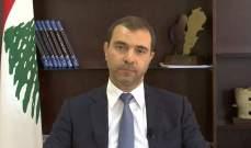 أفيوني: نمط المحاصصة وتقاسم المراكز بالدولة لا يزال سائدا والتعيينات خير دليل