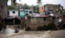 """31 قتيلا و8 مفقودين و8 جرحى في هايتي بسبب العاصفة """"لورا"""""""