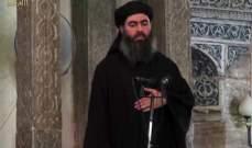 وسائل اعلام عراقية: إصابة أبو بكر البغدادي بقصف جوي على مدينة القائم