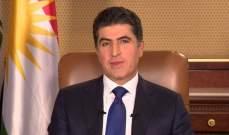 رئيس إقليم كردستان دعا المجتمع الدولي للعمل على منع تكرار جرائم الإبادة الجماعية
