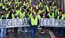 الشرطة الفرنسية: تواصل احتجاجات السترات الصفراء في فرنسا للسبت الـ15