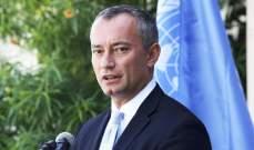 نيكولاي ملادينوف يعتذر عن منصب المبعوث الأممي لليبيا