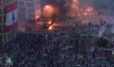 الجمعية الطبية الإسلامية: 490 إصابة خلال التظاهرات بساحة الشهداء وسط بيروت