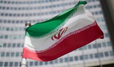 رئيس هيئة الطاقة الذرية الإيرانية: لدى إيران نية جادة للعودة إلى المفاوضات النووية