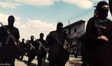 مصدر في طالبان: اقتربنا من المرحلة المصيرية بالمفاوضات مع واشنطن