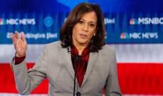 خروج الديمقراطية كامالا هاريس من السباق الرئاسي إلى البيت الأبيض