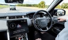 السيارات ذاتية القيادة قد لا تتعرف على أصحاب البشرة السوداء فتصطدم بهم