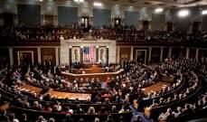 مجلس النواب الأميركي أقر مشروع قانون يمدد العمل بقانون الموازنة شهرين لتجنب شلل الإدارات الفدرالية
