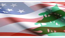 مسؤول أميركي للراي: لا عقوبات على لبنان بل على أفراد وكيانات تبيّض الأموال وتموّل الإرهاب