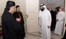 """الراعي التقى وزير الخارجية القطري وسلمه نسخة عن مذكرة """"لبنان والحياد الناشط"""""""