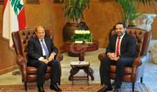 خطوتا عون احبطتا خطة سعودية لتقويض الحكومة