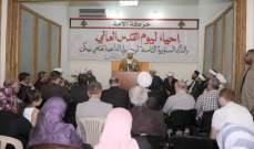 إحتفال لحركة الأمة في يوم القدس العالمي والذكرى الثامنة لرحيل فتحي يكن