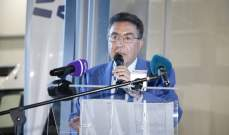 تويني: لنا كل الثقة بقوة إقتصادنا ومقدرة اللبنانين على متابعة مسيرة النمو
