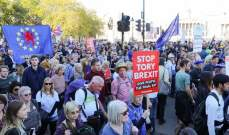 المرشحون لرئاسة الحكومة البريطانية يجرون مناظرة تلفزيونية حول بريكست