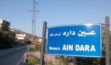 تعرض عضو بلدية عين دارة ستيفين حداد للضرب من قبل 3 أشخاص