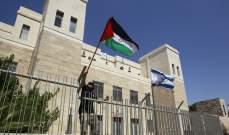 """شركة """"كهرباء إسرائيل"""" تهدد بقطع الإمدادات عن مناطق فلسطينية"""