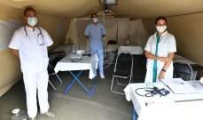 الصحة المغربية: لم نستلم أي جرعة من اللقاح المضاد لفيروس كورونا