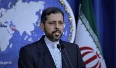 خارجية إيران: طاولة مفاوضات الاتفاق النووي لا تزال قائمة وعلى بايدن التعويض عما فات