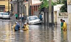 ارتفاع حصيلة ضحايا فيضانات اندونيسيا الى 77 قتيلاً