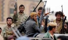 """""""أنصار الله"""" أعلنت إسقاطها 19 مروحية أباتشي وآلاف المدرعات والدبابات للتحالف العربي"""