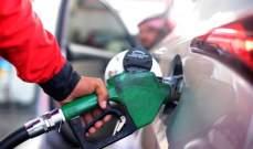 نقيب عمال شركات النفط: نطالب وزير الطاقة بالتدخل لدى مصرف لبنان لدفع مستحقات الشركات المستوردة للمحروقات
