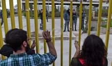 محتجون اعتصموا امام مؤسسة الكهرباء: انهكت قدرات الدولة ولتعلن الهيئة الناظمة