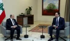 الحريري غادر قصر بعبدا بعد لقاء الرئيس عون دون الادلاء بأي تصريح