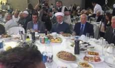 النشرة: دار الأيتام الاسلامية تقيم حفل إفطارها السنوي في حاصبيا