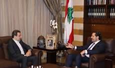أبو فاعور بعد لقائه الحريري: أي خلافات يجب أن تحل وفقا لاتفاق الطائف