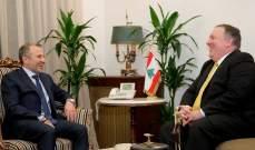 مصادر الجمهورية: باسيل أبدى الاستعداد للمساعدة بصياغة موقف لبناني موحد بموضوع ترسيم الحدود مع إسرائيل